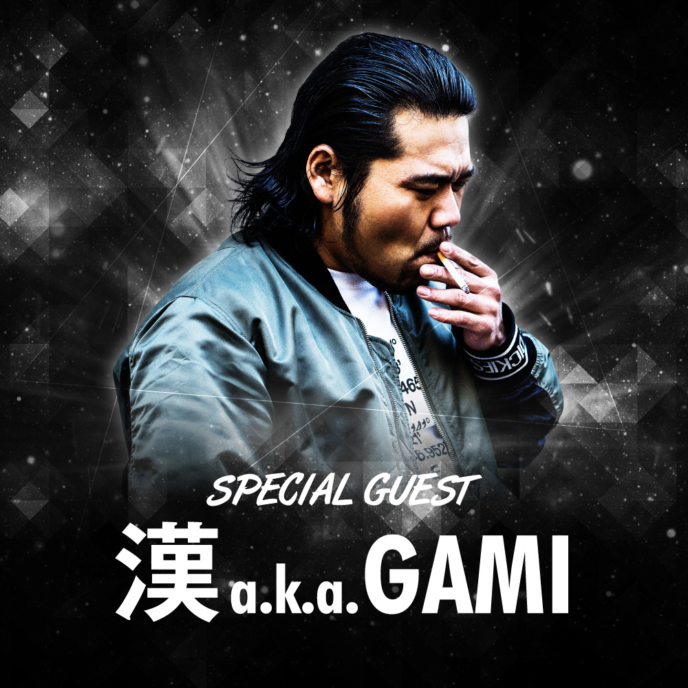 SPECIAL GUEST : 漢 a.k.a GAMI