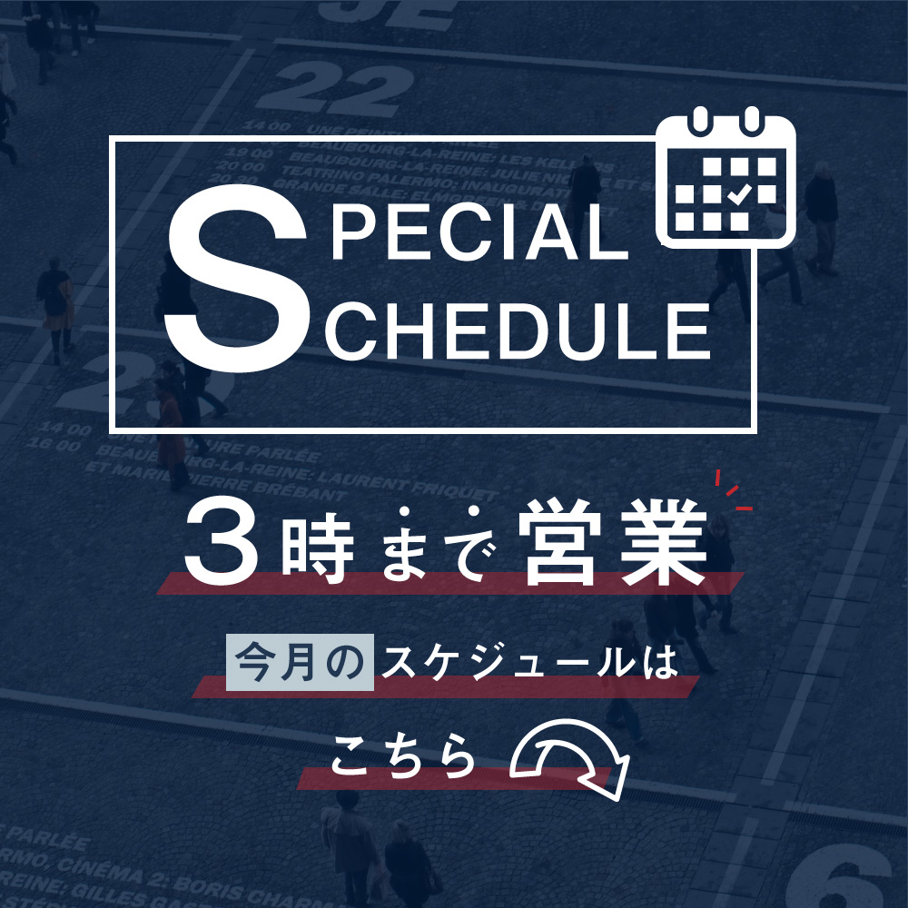 JANUARY SPECIAL SCHEDULE