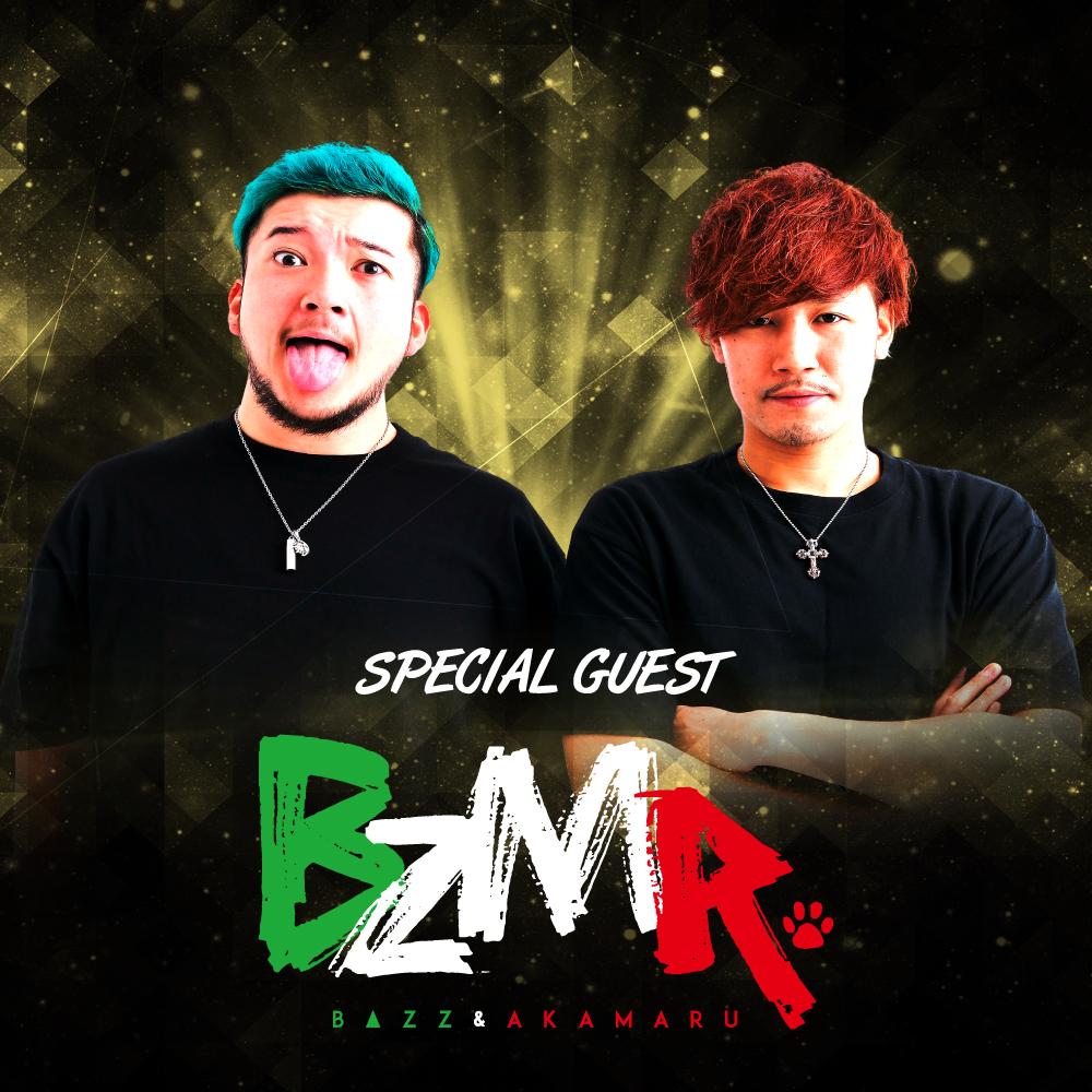 SPECIAL GUEST : BZMR